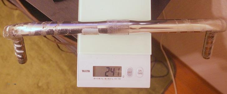 IMGP5851