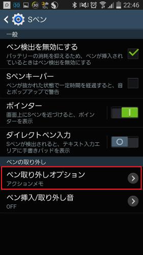 Screenshot_2016-03-08-22-46-55.jpg