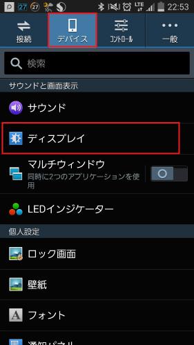 Screenshot_2016-03-08-22-53-53.jpg