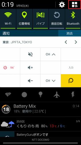 Screenshot_2016-03-09-00-19-112.jpg