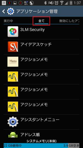 Screenshot_2016-03-09-01-37-12.jpg