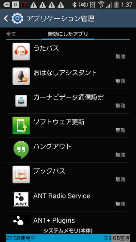 Screenshot_2016-03-09-01-37-28.jpg