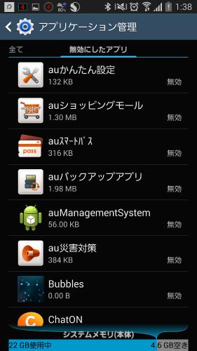 Screenshot_2016-03-09-01-38-07.jpg