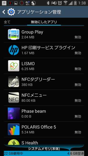 Screenshot_2016-03-09-01-38-26.jpg