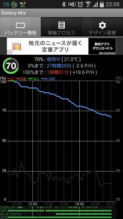 screenshot_2016-10-27-22-05-32