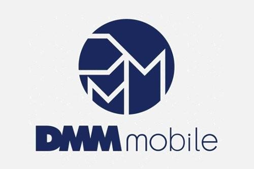 格安SIM比較DMMモバイル