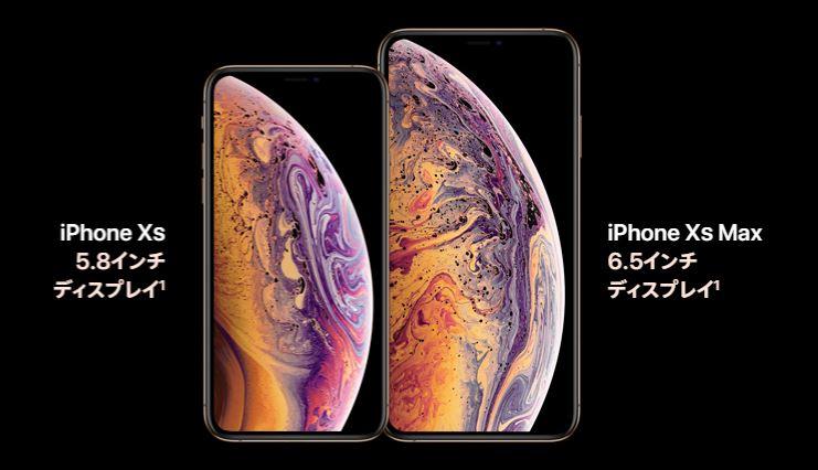 Apple iPhone Xs Maxスマホカメラおすすめ