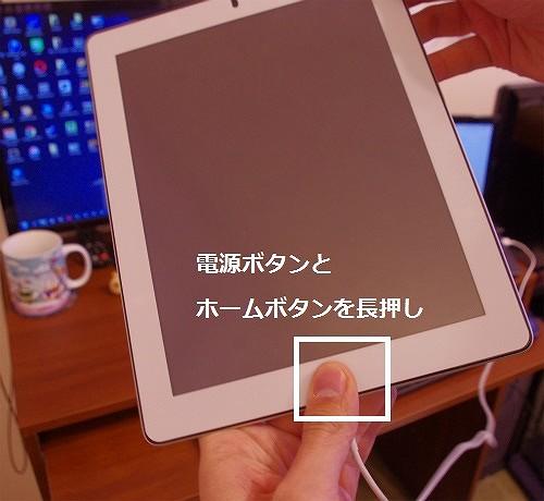 ipad23.jpg