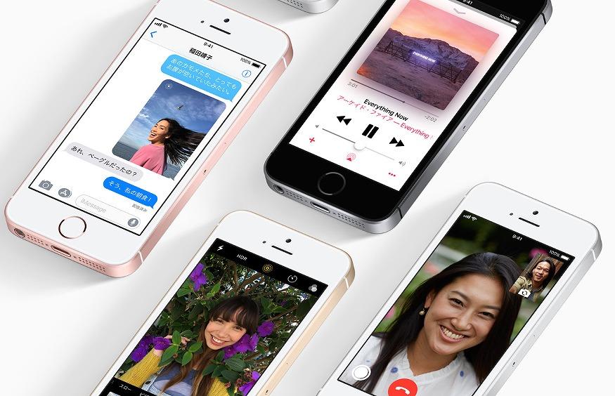 iPhoneSE格安SIMセット