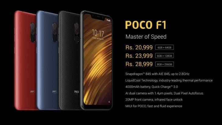 Xiaomi Poco F1価格