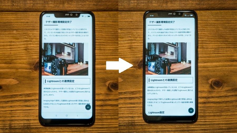 Xiaomi Redmi Note 6 Pro ノッチ隠し