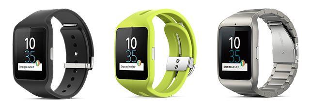 SONY Smart Watchカラーバリエーション